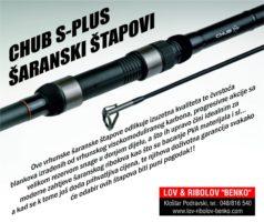 CHUB S-PLUS 13″-3,50LBS