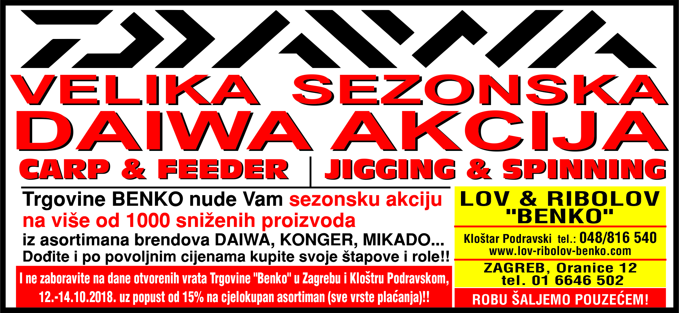 BLAGDANSKI POPUSTI U TRGOVINI BENKO 15.12.-31.12.2018.!!