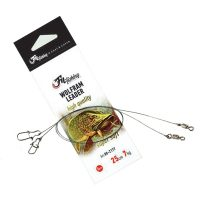 FIL FISHING WOLFRAM SAJLICE 25CM